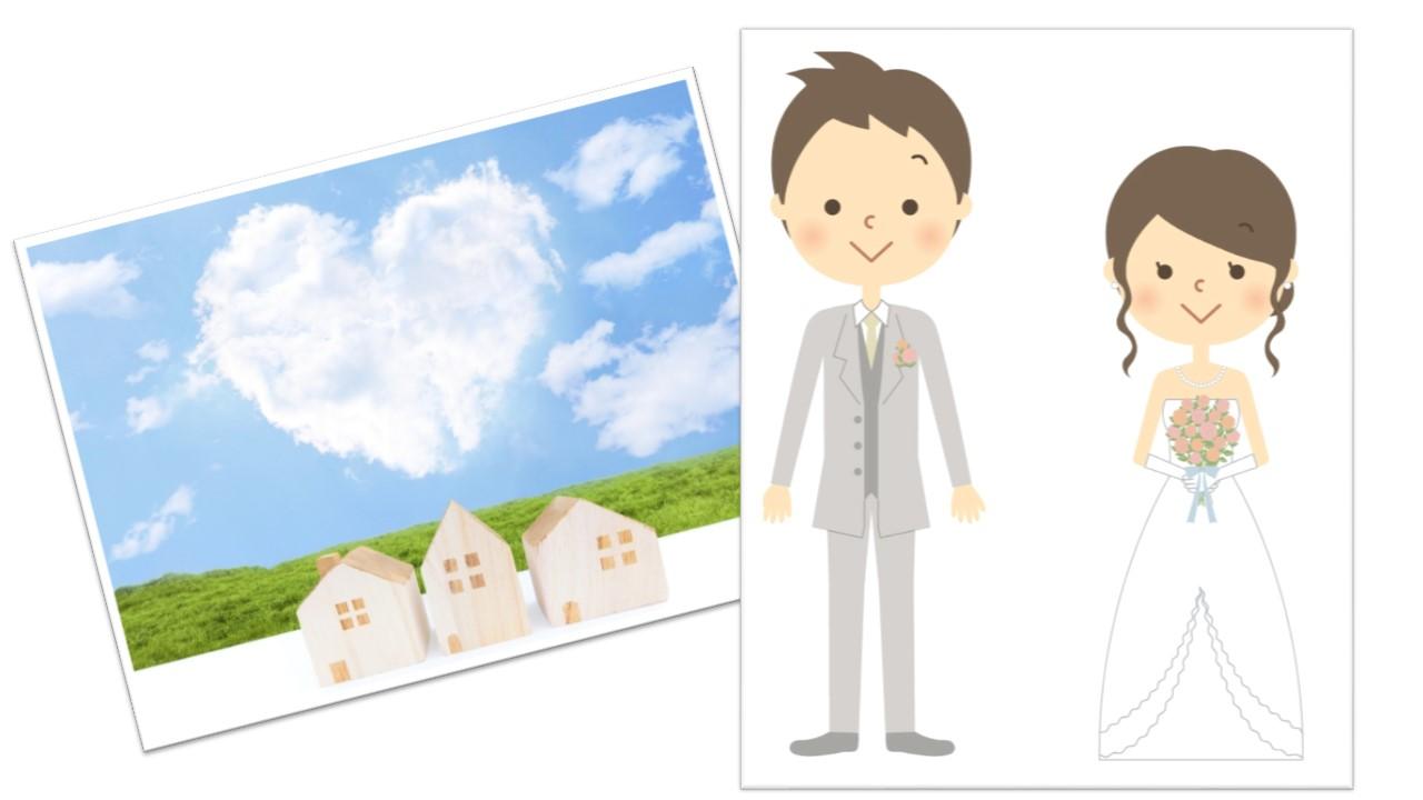 保育士の結婚