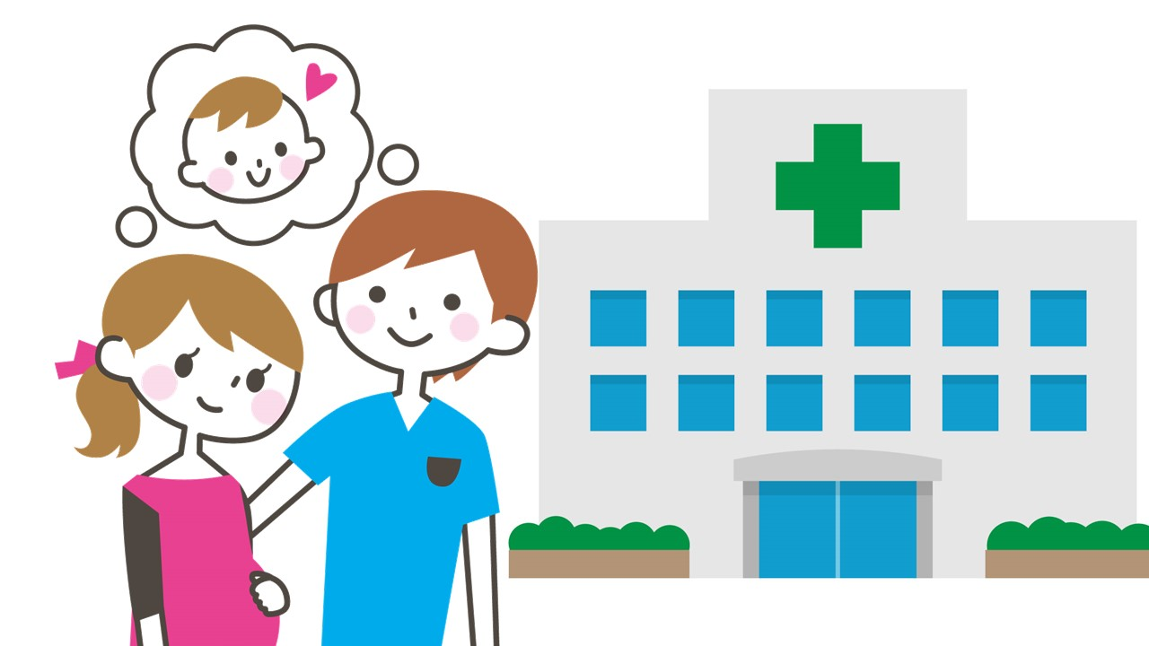 妊活の第一歩は夫婦で産婦人科を受診しよう