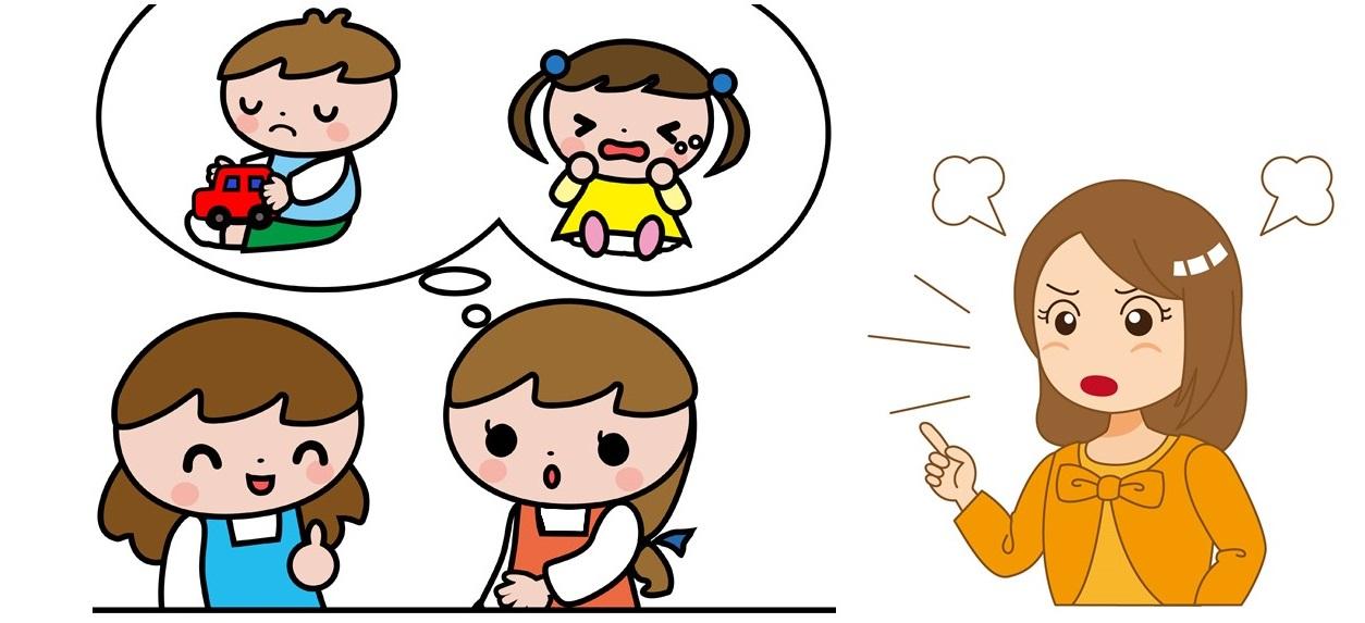 他の家庭の個人情報は口外禁止